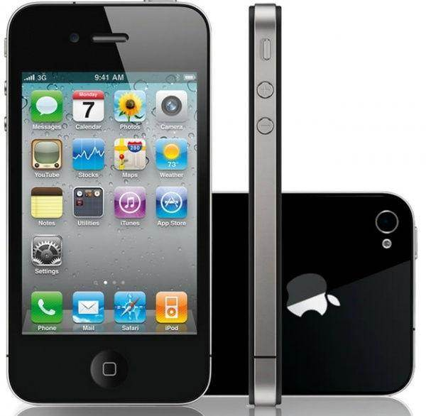 IPHONE 4S 32GB NEW PRICE IN PAKISTAN
