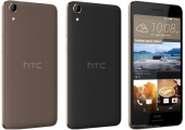 HTC Desire 728 Ultra 32 GB