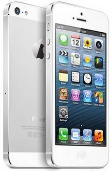 Apple Iphone 5 32gb Price In Pakistan Pricematch Pk