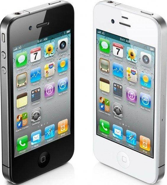 Goede Apple iPhone 4S 64GB price in Pakistan | PriceMatch.pk WN-83